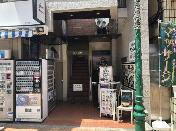 賃料大幅に見直しました◇専用階段付きB1バル居抜き店舗イメージ