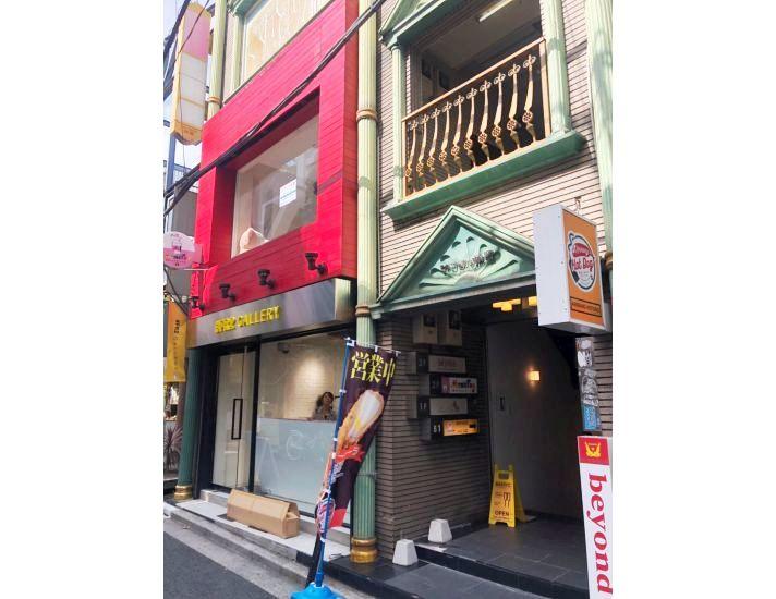 駅から徒歩1分・キャットストリート沿い2階カフェ居抜き!近隣ではパンケーキ、タピオカの有名店が盛業中♪イメージ画像1