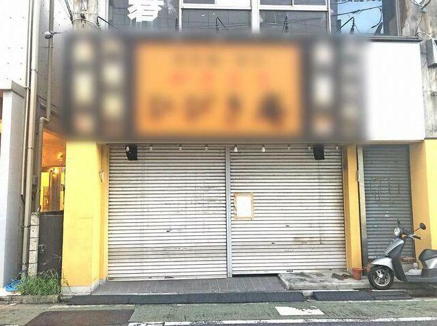 【賃料DOWN!!】大手大型スーパーマーケットの裏に位置する焼鳥屋居抜き♪1階で視認性も◎です!イメージ画像1
