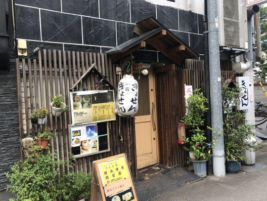 個人店軒を連ねる西新宿エリア◇希少1F居酒屋居抜き店舗イメージ