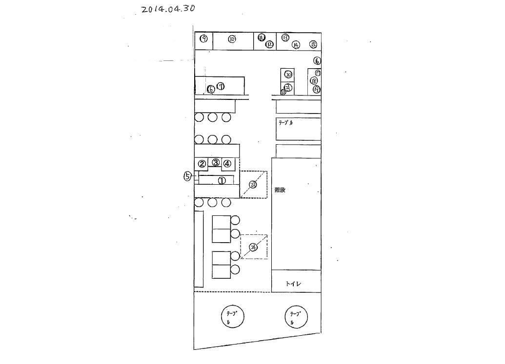ISS16212-T2イメージ5