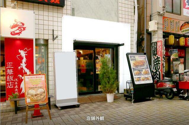 浅草すし屋通り路面店!観光客集まるエリアで集客見込めます♪イメージ画像1
