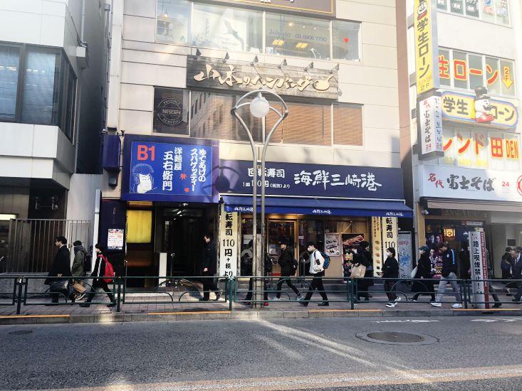 高田馬場駅出てすぐ近く!2階ですが、大きな看板を設置でき、早稲田通り沿いに面しているため視認性良し! イメージ画像1