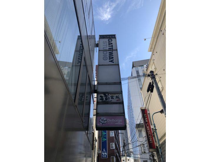渋谷・アレンジ自在のスケルトン店舗!深夜帯客入りも見込める高単価エリア!イタリアン、焼肉、バーなどに是非♪イメージ画像1